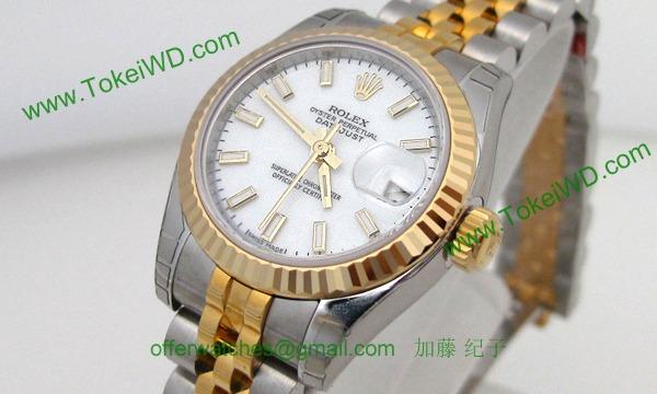 ロレックス(ROLEX) 時計 デイトジャスト 179173