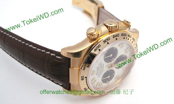 ROLEX ロレックス スーパーコピー 時計 デイトナ 116518