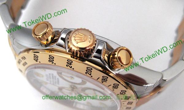 ROLEX ロレックス スーパーコピー 時計 デイトナ 116523