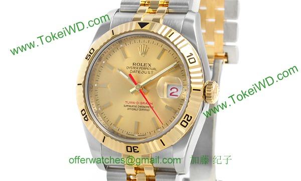 ロレックス 116263 コピー 時計