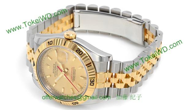 ロレックス 116263 コピー 時計[1]