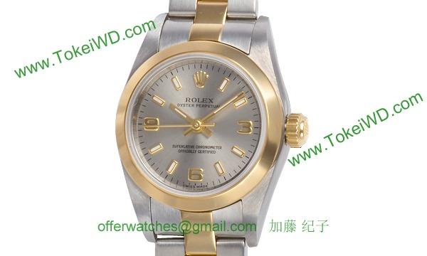 ロレックス 76183 コピー 時計