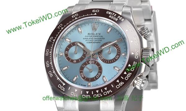 ロレックス 116506 コピー 時計