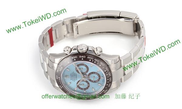 ロレックス 116506 コピー 時計[1]