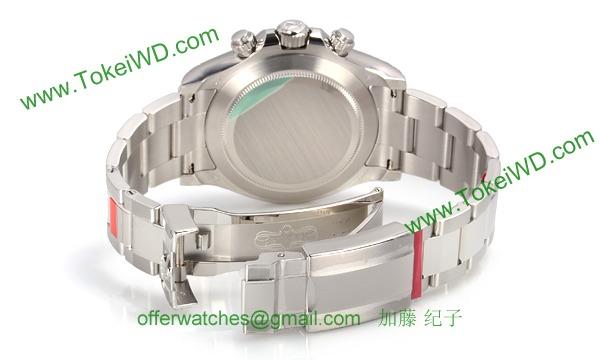 ロレックス 116506 コピー 時計[2]