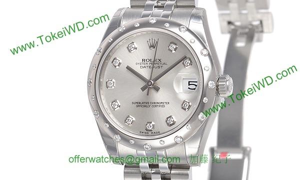 ロレックス 178344G コピー 時計