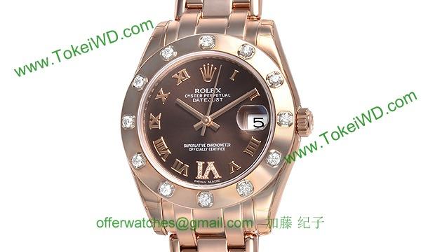 ロレックス 81315 コピー 時計