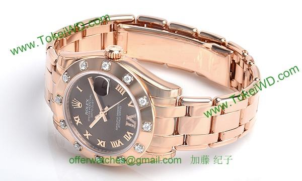 ロレックス 81315 コピー 時計[1]