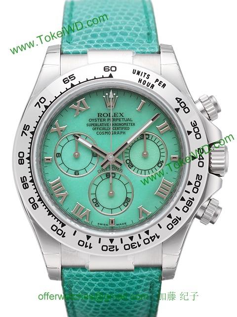 ロレックス  116519 コピー 時計