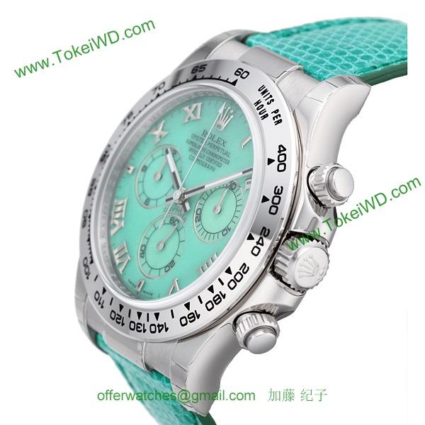 ロレックス  116519 コピー 時計[1]