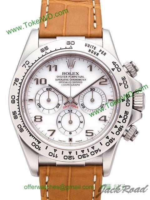 ロレックス 16519NA コピー 時計