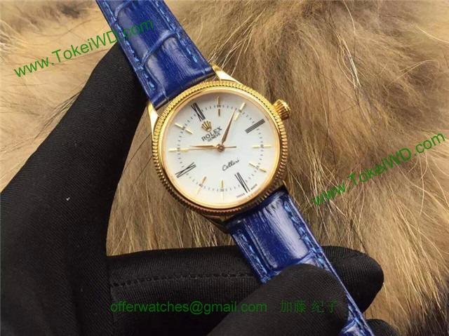 ロレックス 762153-07 コピー 時計[4]
