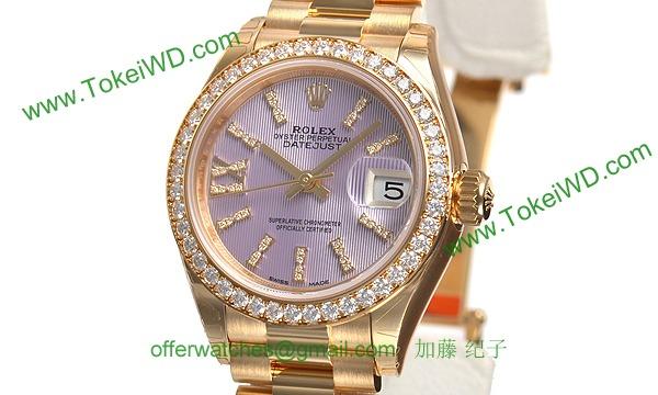 ロレックス 279138RBR コピー 時計