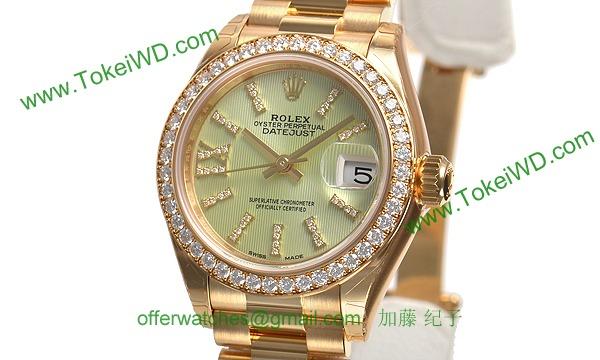 ロレックス 279138RBR-1 コピー 時計