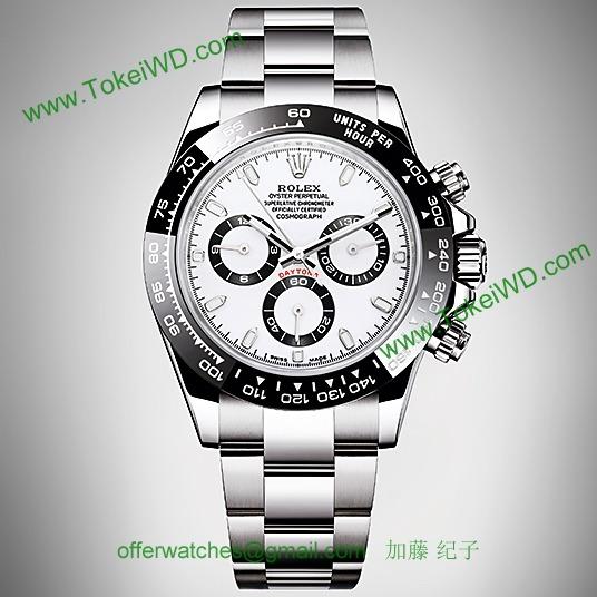 ロレックス 116500LN スーパーコピー 時計