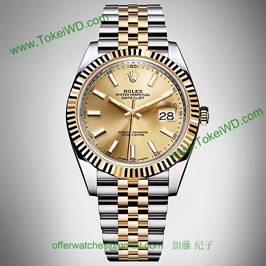 ロレックス 126333 スーパーコピー 時計