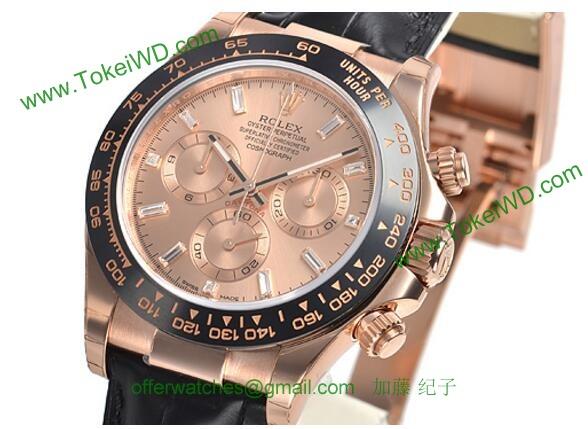 ロレックス 116515LN-A スーパーコピー 時計
