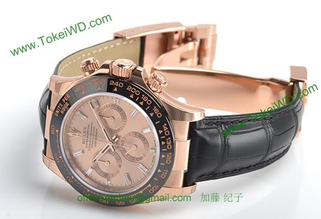 ロレックス 116515LN-A スーパーコピー 時計[1]