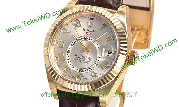 ロレックス 326138 スーパーコピー 時計