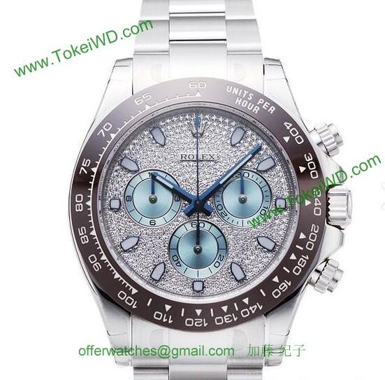 ロレックス 116506-1 スーパーコピー 時計