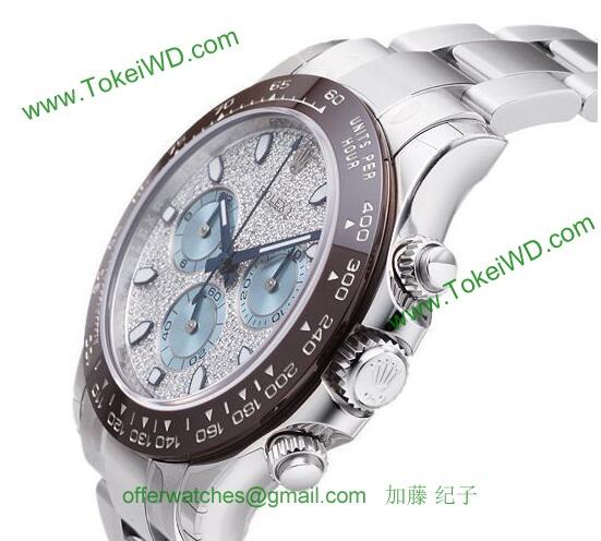 ロレックス 116506-1 スーパーコピー 時計[1]