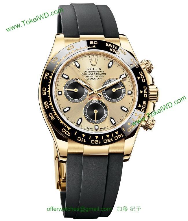 ロレックス 116518-LN スーパーコピー 時計