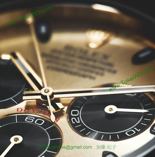 ロレックス 116518-LN スーパーコピー 時計[1]