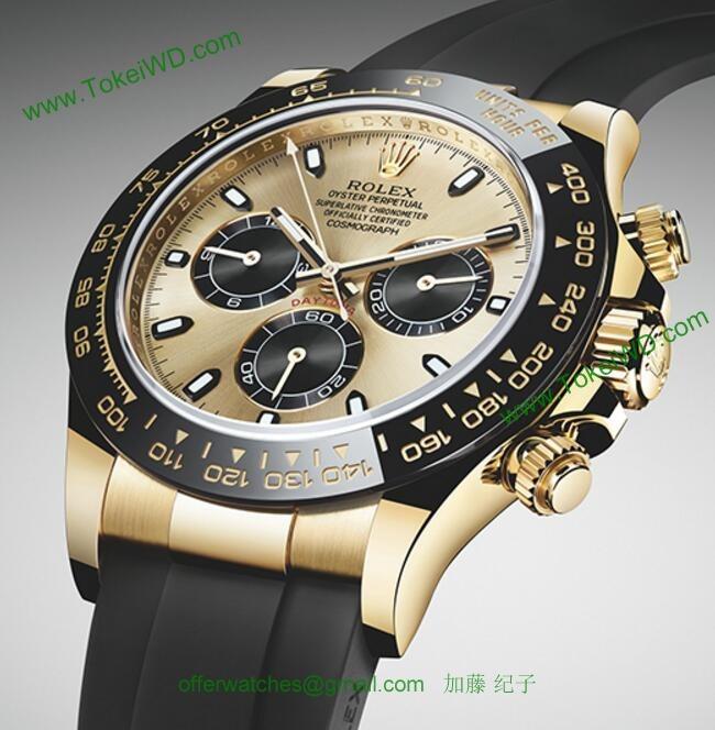 ロレックス 116518-LN スーパーコピー 時計[2]