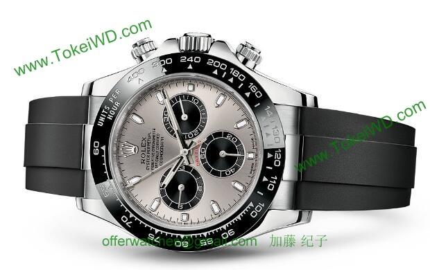 ロレックス 116519ln-0024 スーパーコピー 時計