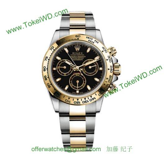 ロレックス 116503 スーパーコピー 時計