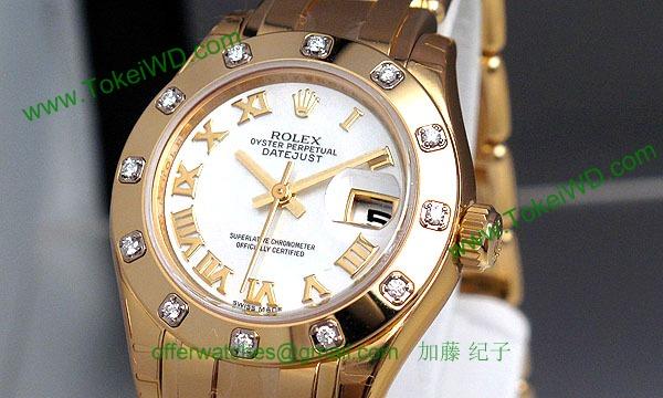 ロレックス(ROLEX) 時計 デイトジャスト 80318NR
