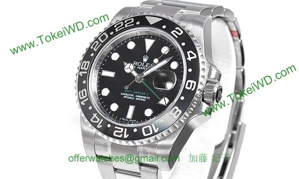 ロレックス(ROLEX) 時計 GMTマスターII 116710LN