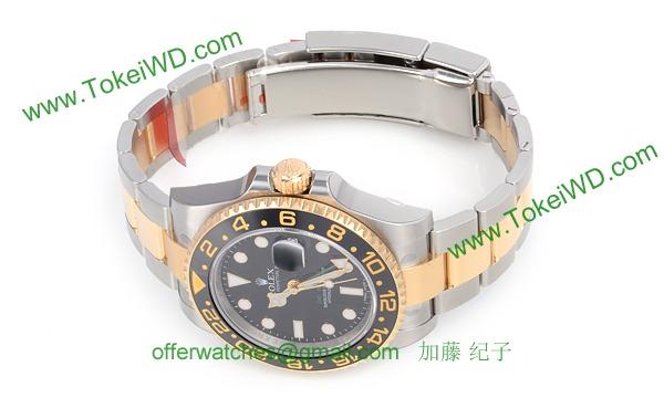 ロレックス(ROLEX) 時計 GMTマスターII 116713LN