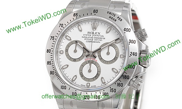 ROLEX ロレックス スーパーコピー 時計 デイトナ 116520