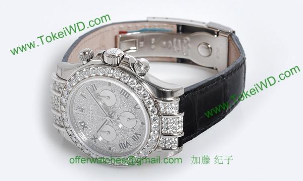 ROLEX ロレックス スーパーコピー 時計 デイトナ 116599RBRZER