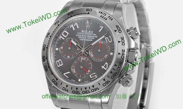 ROLEX ロレックス スーパーコピー 時計 デイトナ 116509