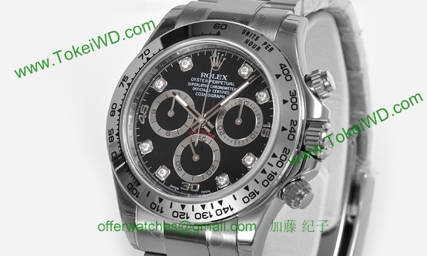 ROLEX ロレックス スーパーコピー 時計 デイトナ 116509G