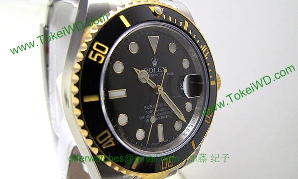 ロレックス(ROLEX) 時計 サブマリーナデイト 116613LN
