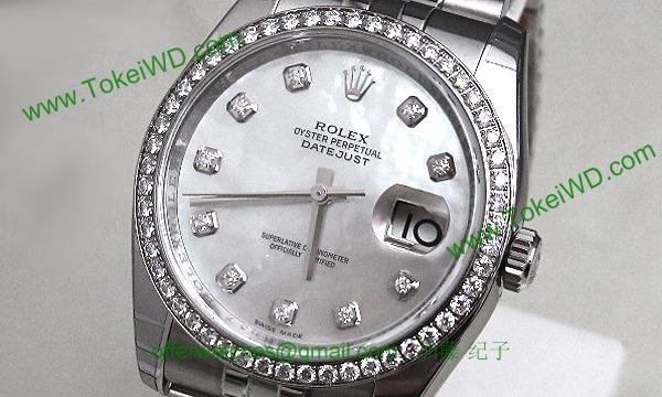 ロレックス(ROLEX) 時計 デイトジャスト 116244NG