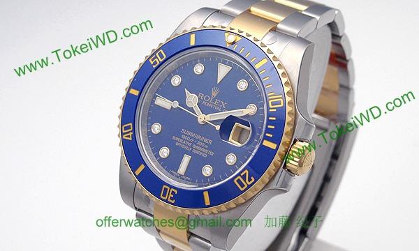 ロレックス(ROLEX) 時計 サブマリーナデイト 116613GLB