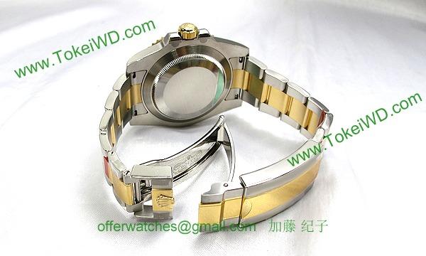 ロレックス(ROLEX) 時計 サブマリーナデイト 116613GLN