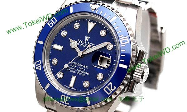 ロレックス(ROLEX) 時計 サブマリーナデイト 116619GLB