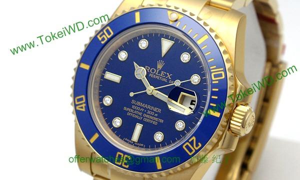 ロレックス(ROLEX) 時計 サブマリーナデイト 116618GLB