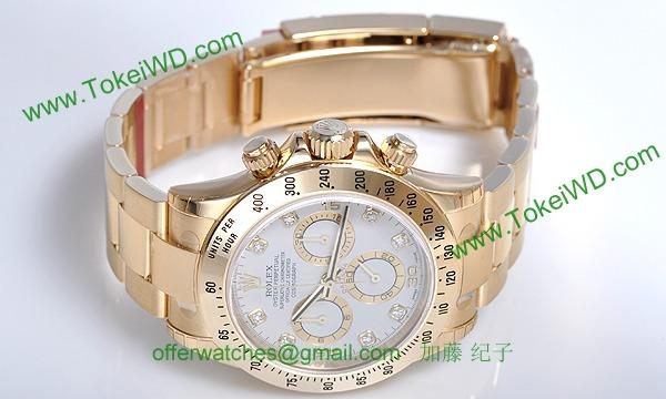 ROLEX ロレックス スーパーコピー 時計 デイトナ 116528G