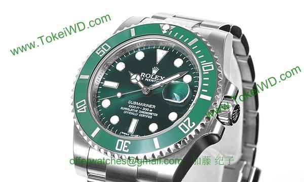 ロレックス(ROLEX) 時計 サブマリーナデイト 116610LV