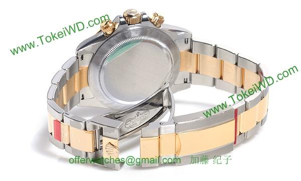ROLEX ロレックス スーパーコピー 時計 デイトナ 116523NG