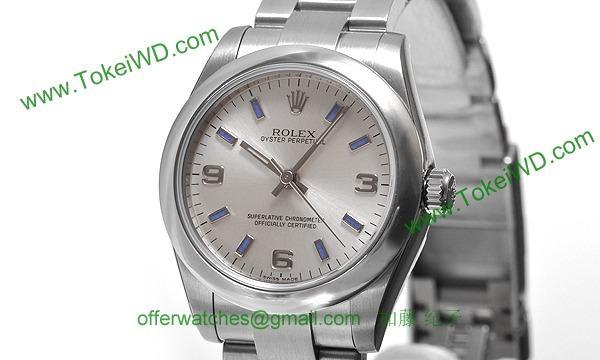 ロレックス(ROLEX) 時計 オイスターパーペチュアル 177200