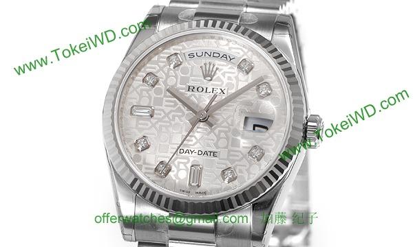 ロレックス(ROLEX) 時計 デイデイト 118239A