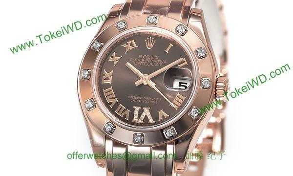 ロレックス(ROLEX) 時計 デイトジャスト 80315