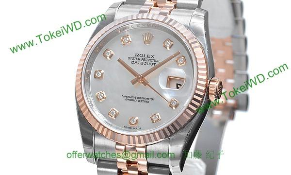 ロレックス(ROLEX) 時計 デイトジャスト 116231NG